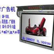 15寸车载液晶电视/车载广告机图片