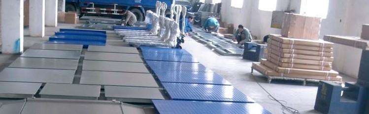 供应上海嘉定宝山电子地磅液压托盘称