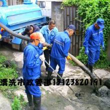 江北区专业水管漏水维修、疏通室外下水道汽车抽粪 批发