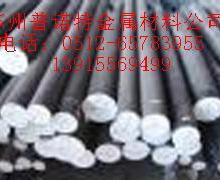 供应M202模具钢生产供应商钢厂报价