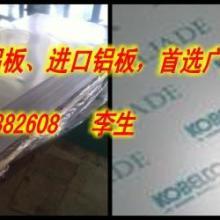 供应韩国进口5052铝板,6061西南铝板,6061西南铝材图片