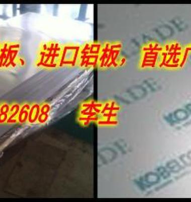 韩国进口5052铝板图片/韩国进口5052铝板样板图 (1)