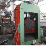 供应YDJ打包剪切机,金属打包机厂家,金属液压打包机