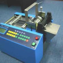 专业PE管切管机、橡胶管切管机、绝缘管切管机专业PE管切管机橡胶