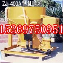 供应KZL-400制浆机