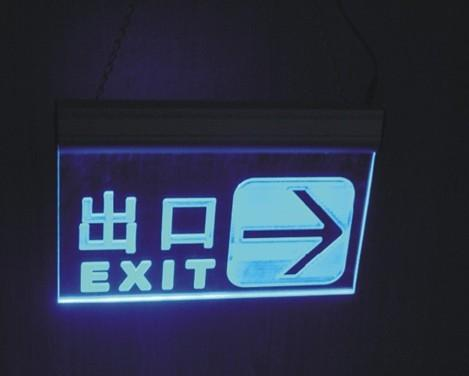 供应安全出口指示牌,亚克力安全导示牌制作,有机玻璃雕刻安全出口牌
