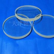 供应高温窗口视镜、耐温玻璃片批发
