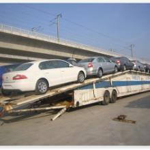 供应大众轿车托运大众轿车托运图片