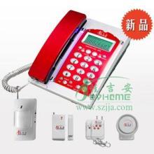 GSM报警器/插手机卡报警器/短信报警器批发
