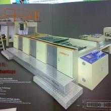供应A3/A4复印纸分切机图片