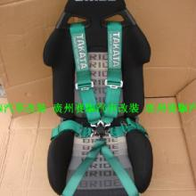 供应赛车座椅改装安全带赛道专用快拆加宽六点式赛车安全带图片