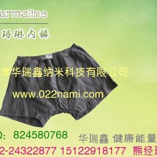 纳米磁能裤图片