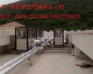杭州大型空气能热水工程图片