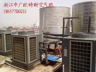 供应温州空气能热水器维修_温州空气能热水器供应商