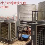 温州空气能热水器维修图片