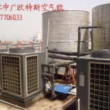 供应金华义乌工厂宿舍热水工程系统