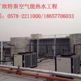 供应太阳能热水工程