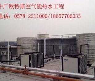 温州温州空气能空气能工程工程图片