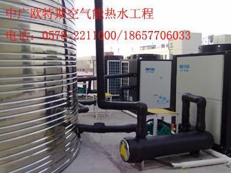供应杭州空气能热泵热水器工程