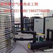 杭州空气能热泵热水器工程图片
