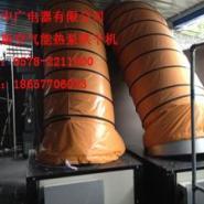 杭州空气能热泵烘干机报价图片