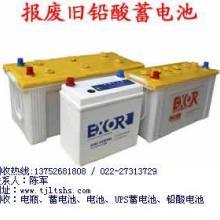 天津废旧金属,天津废旧设备,天津干电池蓄电池.电脑,二手空调回收