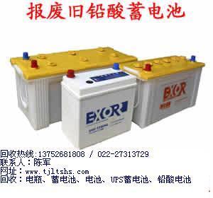 天津废旧ups电池ups电源回收图片
