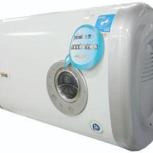 北京阿里斯顿热水器售后维修电话¤阿里斯顿电器维修¤阿里斯顿热水器批发