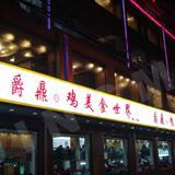 上海广告牌设计广告招牌制作电焊挂报价图片