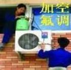 供应北京顺义空调维修67438882图片