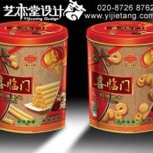 供应XO酱包装设计广州XO酱包装设计批发