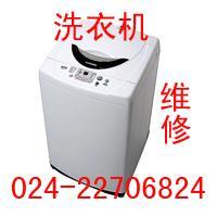沈阳荣事达洗衣机维修电话价格表