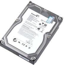 深圳希捷硬盘维修数据恢复中心价格表