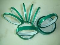 供应绿胶带PET绿高温绝缘胶带