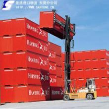 供应广州基地式仪表进口报关代理/进口基地式仪表广州清关公司图片