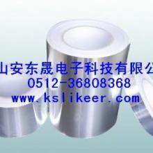 导电铝箔胶带/双导铝箔/环保铝箔胶带