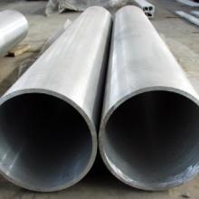 供应7075进口超硬耐磨铝管,机械工业专用7075铝管,铝管厂家