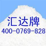 供应触变增稠剂防沉剂