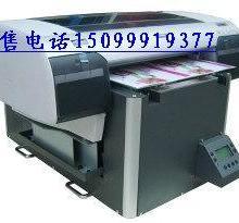 供应有机板彩印机-有机板上色机有机板彩印机有机板上色机