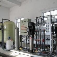 供应新疆水处理反渗透