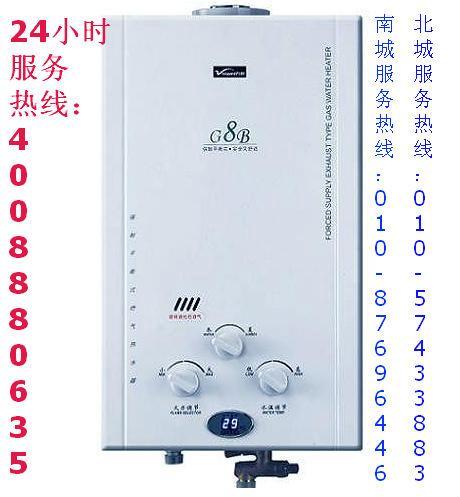 沈阳沈乐满热水器北京维修电话图片/沈阳沈乐满热水器北京维修电话样板图 (1)