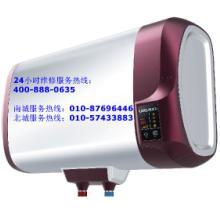 万家乐电热水器维修电话北京万家乐电热水器维修万家乐电热水器售后维图片