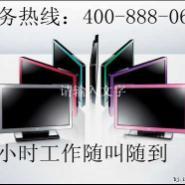 X北京夏普松下电视维修电话图片