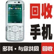 回收新旧i9100手机图片