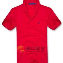 空白t恤品牌佐丹奴t恤批发兴发2011阿迪达斯t恤韩版批发