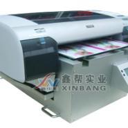 名片卡式U盘产品彩印机图片