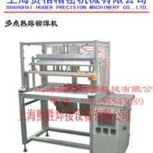 供应上海多工位热熔机