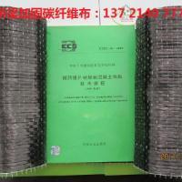 河南高强I级碳纤维布厂家直销,河南高强I级300G碳纤维布厂家直销,河南高强I级200G碳纤维布厂家直销