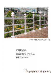 供应花园及路边护栏