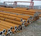 供应合金钢管发布
